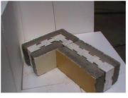 энергосберегающие полистирлбетоные блоки