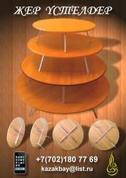 Круглые казахские столы - Жер үстелдер