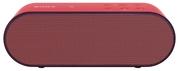 Продам портативную колонку: Sony SRS-X2 15 000тг.