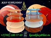 Казахские столы-Столы казахские
